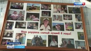 Бриллиантовую свадьбу отметили супруги Михайловы