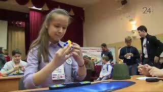 В Казани прошли соревнования по спидкубингу