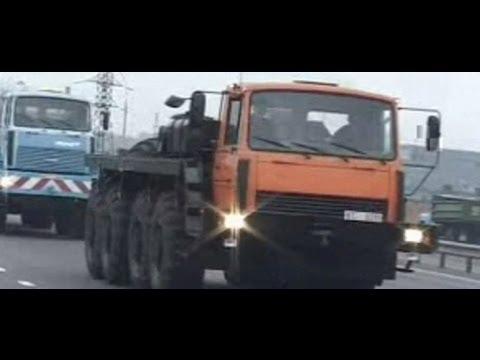 Минский Завод Колесных Тягачей