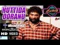 Exclusive Huccha Venkat Sings For Yogaraj Bhat s Parapancha Huttida Ooranu Full Song Making