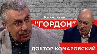 Доктор Комаровский.