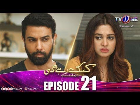 Kasak Rahay Ge | Episode 21 | TV One Drama