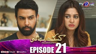 Kasak Rahay Ge | Episode 21 | TV One Drama
