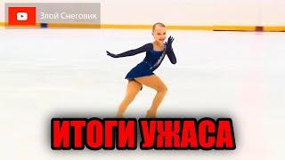 ИТОГИ ПРОИЗВОЛЬНОЙ ПРОГРАММЫ Девушки Кубок Санкт Петербурга 2021 Первый Этап