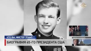 Инаугурация Дональда Трампа: прямой эфир телеканала Царьград