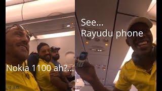 DJ Bravo makes fun of ambati rayudu phone   Ambati Rayudu Song