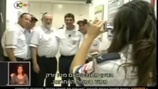 מבצע עמוד ענן - מבט על מתנדבי ועובדי מגן דוד אדום