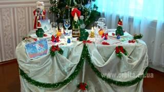 Как оформить праздничный стол