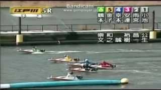 2013年2月11日江戸川5Rの木﨑(木崎)ゆりあ生誕記念競走。