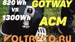видео Gotway MSUPER 820Wh – купить моноколесо в Москве