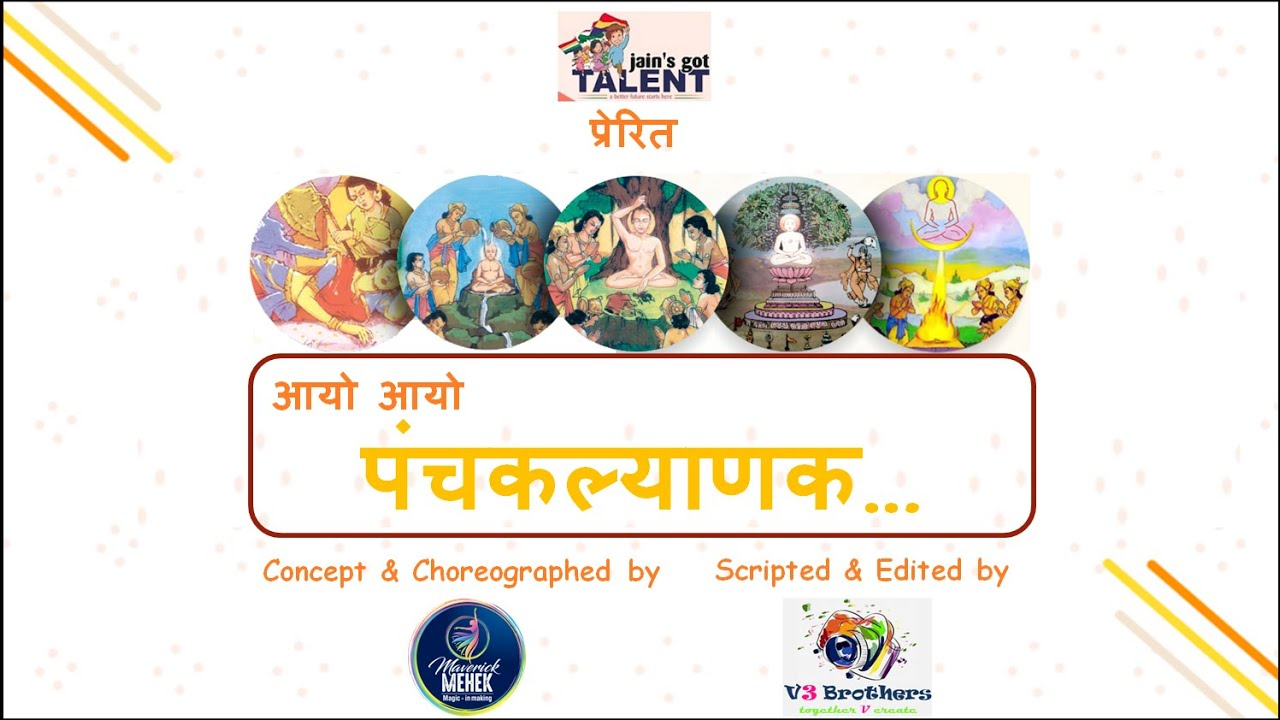 #JainsGotTalent #Dance #WITHME Aayo aayo Panchkalyanak | Jain's Got Talent | By #MaverickMehek