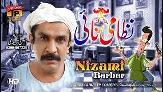 Nizami Naai | Akram Nizami | TP Comedy