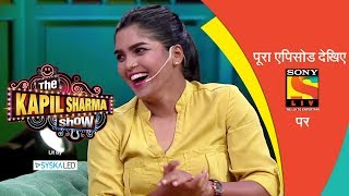 दी कपिल शर्मा शो | एपिसोड 36 | मिथालि ने छुड़ाए कपिल के छक्के | सीज़न 2 | 28 अप्रैल, 2019