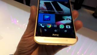 Mobile World Congress 2015: htc one m9 hands on