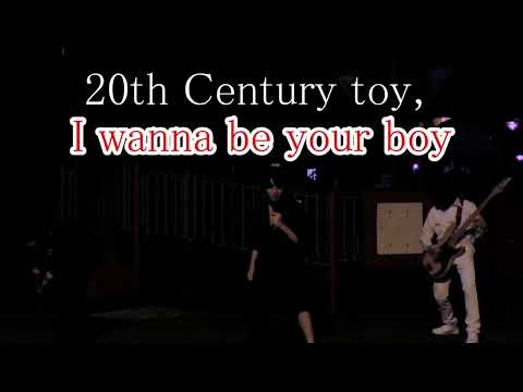 Takeomi Nakamura - 20th Century Boy ( T.Rex Cover KARAOKE Insturumental )