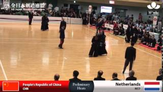(CHN)China (4)2 - 2(5) Netherlands(NED) - 16th World Kendo Championships - Women's Team