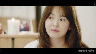 [Handmade MV] 거미 - You are my everything - 태양의후예OST (Descendants of the sun)