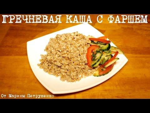 Каша гречневая - пошаговый рецепт с фото на