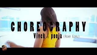 Magenta riddim dance | Dj snake | by vivek and The Roar Girl (pooja Jain) Video