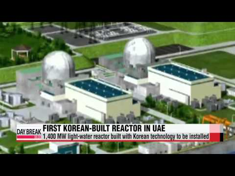 President Park departs for UAE to celebrate installation of Korean-built nuclear reactor