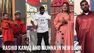 New Comedy Stage Drama Chotan Ishq diyan - Rashid kamal, Munna 41