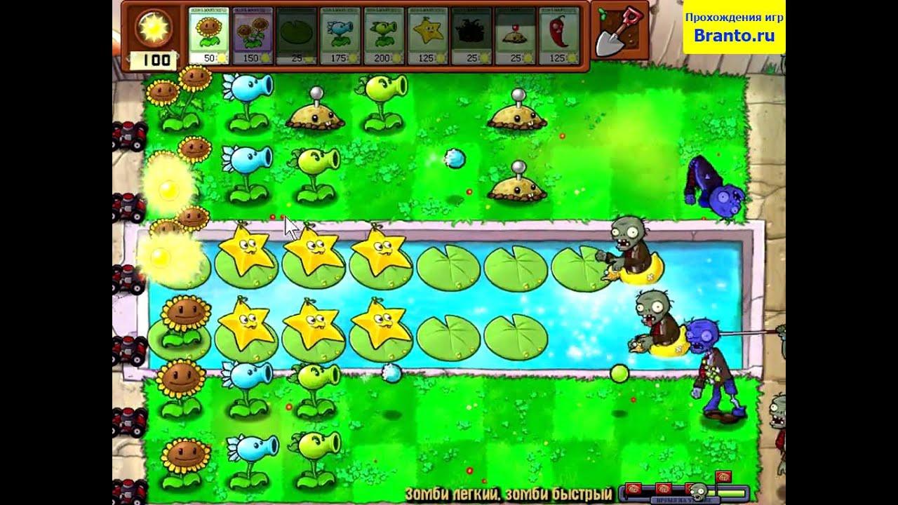 Андроид зомби против растений скачать - …