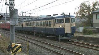 台風19号で被災 長野「しなの鉄道」全線で運転再開(19/11/15)