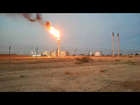 Cnooc Iraq out side