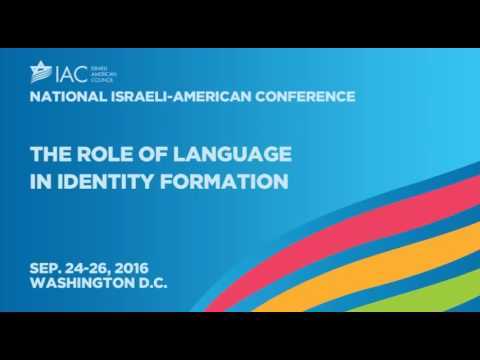 2016 IAC National Conference: The Role of Language in Identity Formation
