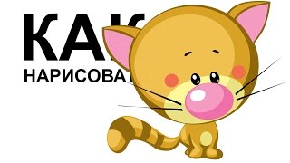 Рисунок кота. Как легко нарисовать кота поэтапно карандашом(Как нарисовать кота поэтапно карандашом для начинающих за короткий промежуток времени. http://youtu.be/UnVDUDEYO_U..., 2015-06-13T11:22:22.000Z)