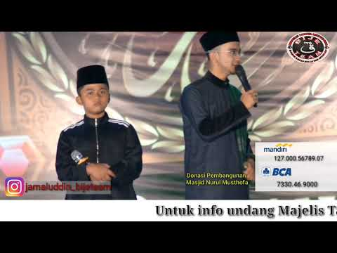 (Ustadz Jamal) Ceng Zam Zam brother Ya Hanana
