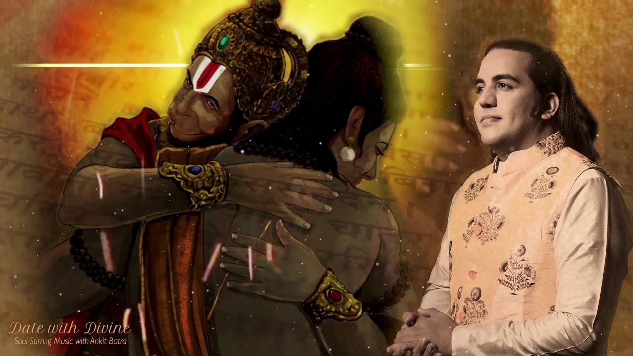 Download Hanuman Chalisa by Ankit Batra | हनुमान चालीसा | Hanuman Chalisa Full New Version