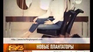 Возлюбленную Романа Абрамовича обвинили в расизме
