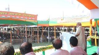 PM Shri Narendra Modi speech during Parivartan Rally in Muzaffarpur, Bihar: 25.07.2015