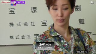 2016.7.8Filming COSMOS TROUPE IRIMACHI image of Takaraziennes.