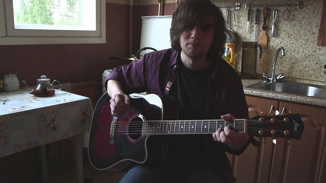 Cover: Как играть песню на гитаре песню группы ДДТ - 180 сантиметров назад