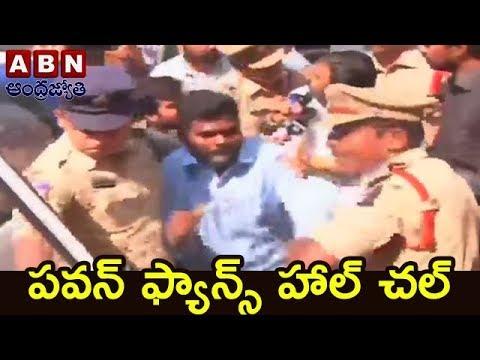 PK Fans Yelled At Kathi Mahesh Near Somajiguda Press club | ABN Telugu