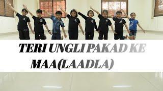 Maa (Laadla) || Reprise Version ||Teri Ungli pakad ke chala|| Ricky Abhishek Chowdhary| Danceyard