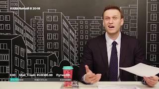 Аргентинский Сахар, или Патрушев опять отмазался   Рассказывает Алексей Навальный