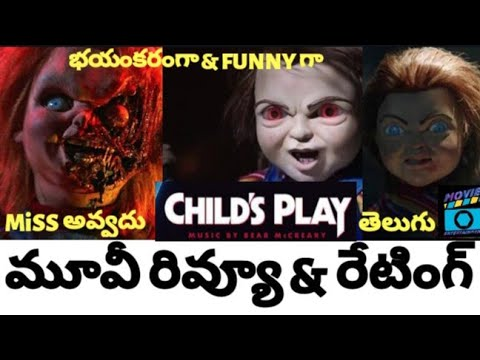 CHILD'S PLAY (2019) MOVIE | REVIEW AND RATING | IN TELUGU | MOVIE ENTERTAINMENT