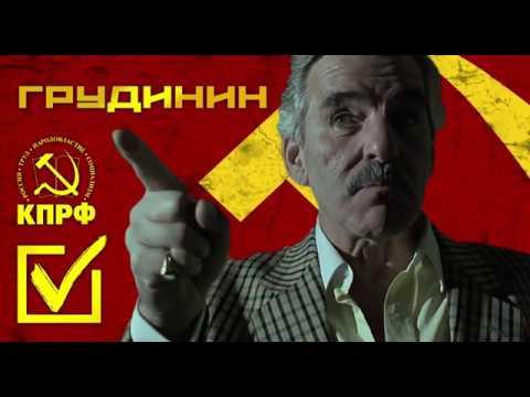 Грудинин договаривается с Зюгановым о президентской кампании.