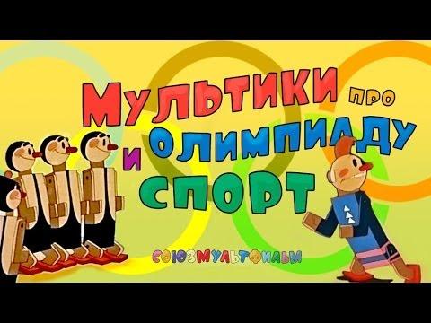 Детские песенки. Песни для малышей