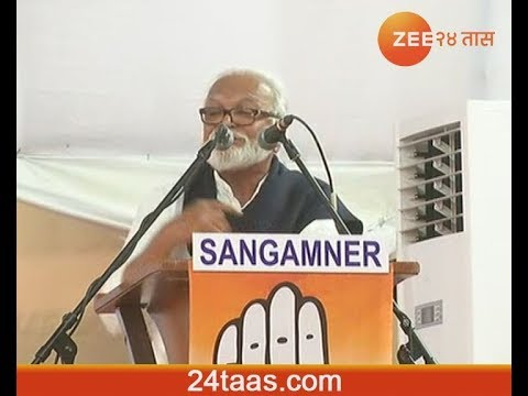 Ahmednagar   Sangamner   NCP Leader   Chhagan Bhujbal Campaign For LS Election 2019