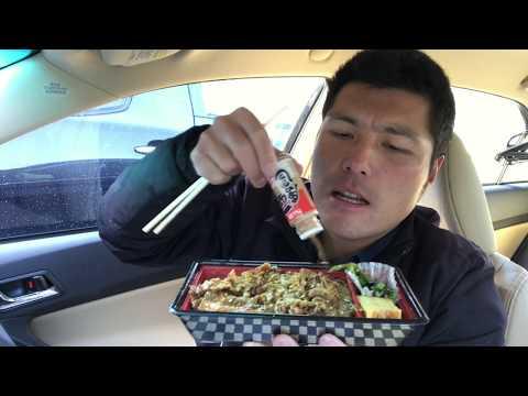 その辺の会社員が昼ご飯を普通に食べているだけの動画 スーパーのアンガス牛カルビ弁当と鳥の唐揚げ