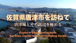 テレビ放映 : 日本 2017年9月16日(土曜日)22:00 Channel 700 米国 20...