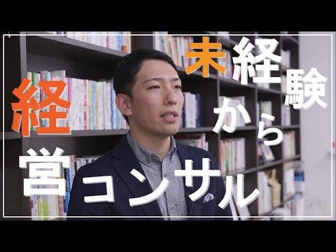 医療経営コンサルタント/リクルート【経営戦略研究所】