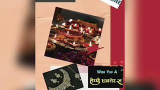 wish u happy dhanteras nd diwali