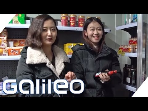 Der Supermarkt ohne Personal | Galileo | ProSieben