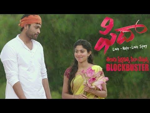 Fidaa BLOCKBUSTER HIT - Trailer 1 - Varun Tej, Sai Pallavi