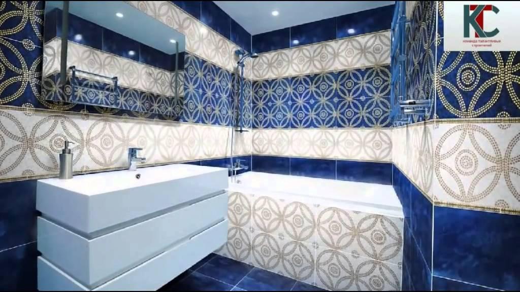 Картинки по запросу Как выбрать плитку для ванной комнаты
